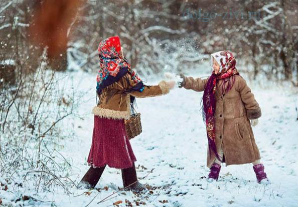 снежная эстафета