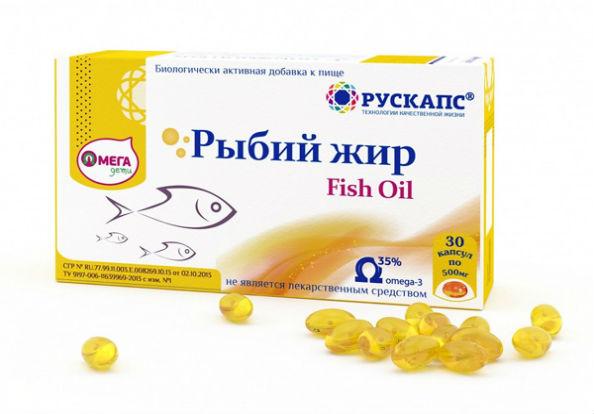капсулы рыбьего жира
