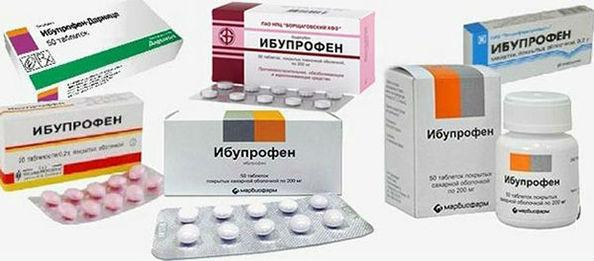 разные упаковки ибупрофена