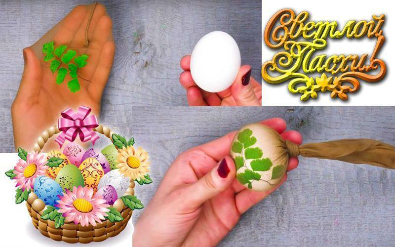 яйца с рисунком