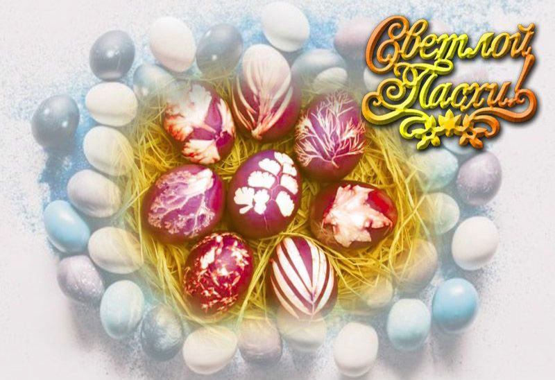яйца в луковой шелухе с рисунком