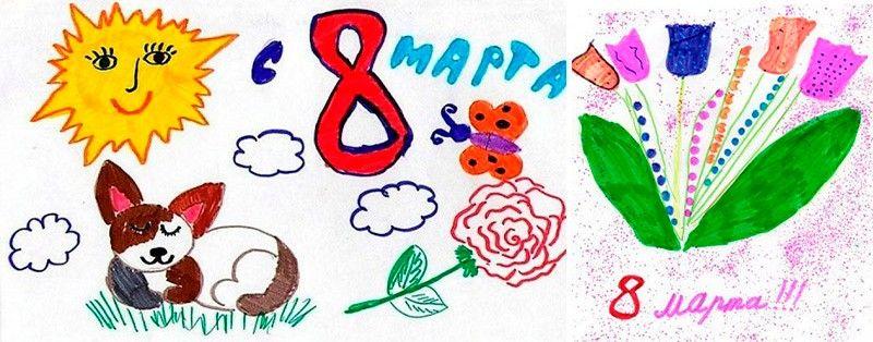 картинки детские с 8 марта